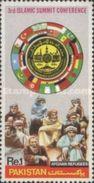 PAKISTAN MNH** STAMPS , 1981 The 3rd Islamic Summit Conference, MACCA AL MUKARRAMAH - Pakistan
