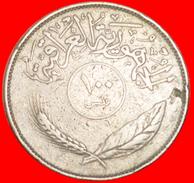 § PALMTREES: IRAQ ★ 100 FILS 1390-1970! LOW START★ NO RESERVE! - Iraq