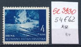 Krotien -Plattenfehler-54 F62  **... ( Se3930  ) Siehe Scan - Croatia