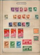 CHINE 1950 AVEC CHARNIÈRE SUR PAPIER - - 1949 - ... People's Republic
