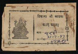 Thikana AUWA  JODHPUR  State  8A  Court Fee  Type 42  #  97940  Inde Indien  Fiscaux India - Ohne Zuordnung