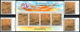 TAIWAN 1996 10th Asian International Philatelic Exhibition, Birds, Fauna MNH - 1945-... République De Chine