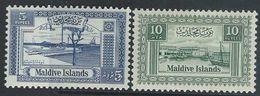 Maldive Islands   1960   Sc#67-8  5r & 10r  MLH*  2016 Scott Value $15 - Maldives (...-1965)