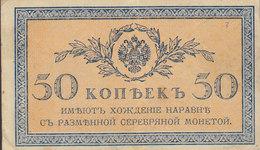 RUSSIE /  50 KOPEKS 1918 / 1920 - Russie