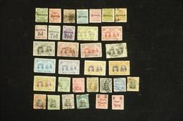 UK Rhodésie Collection Bonnes Valeurs Dont N° 30 Oblitéré , 27 Neuf * - Rhodésie Du Sud (...-1964)