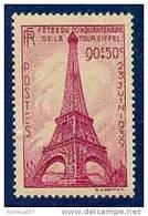 France N° 429 N** LUXE ,gomme Origine Garantie, Cote 17 Euros !!! - Ongebruikt