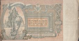 RUSSIE /  5000 ROUBLES  1919 - Russie