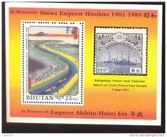 MNH BHUTAN # 858 : SOUVENIR SHEET ART HIROSHIGE EMPEROR HIROHITO AKIHITO HEISEI ERA - Bhoutan