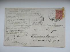 IMP. RUSSIA 1912 TPO TRAIN RAILWAY MAIL MOSCOW - NOVOSOKOLNIKI , FINLAND VALLINKOSKI WATERFALL ,  0 - 1857-1916 Empire