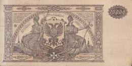 RUSSIE /  10.000 ROUBLES  1918 - Russie