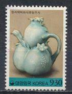 °°° SOUTH KOREA COREA - Y&T N°1674 - 1995 °°° - Korea (Süd-)