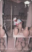 Oman  Phonecard Pottery  10OMNA229492 - Oman