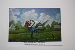 """DED AND BABA"" By Davidovitch-Zosin - Modern Postcard -2000s- Humour -  Sambo (martial Art) - Martiaux"