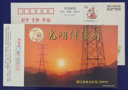 High-voltage Transmission Line Tower,China 1999 Zhejiang Electric Power Company Advertising Pre-stamped Card - Electricité