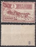 159 Romania 1903 Carrozza Postale Cavalli - Mail Coach Leaving PO Nuovo - 1881-1918: Carol I