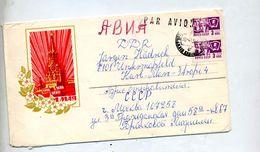 Lettre Cachet ? Sur Couple Illustré Eglise - 1923-1991 USSR