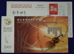 Music Violin,China 2003 Shengzhou Sanjie High School Advertising Pre-stamped Card - Music