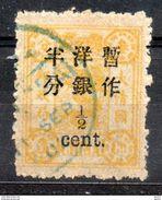 China Chine : (128) 1897 Empire SG78(o) - Chine