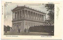 RUSSIE - PETERHOF - Pavillon Du Belvédère - Russie