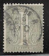 Italy, Scott # 24 Used Numeral, 1863, Tears Defects - Used