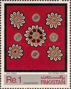 PAKISTAN MNH** STAMPS , 1983 Handicrafts - Pakistan