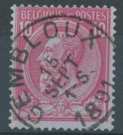 N° 46, Obl Concours 'Gembloux' - 1884-1891 Léopold II