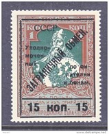 RUSSIA  PH 10  **   STAMP TAX - 1857-1916 Empire