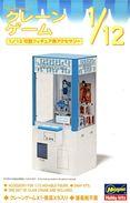 Crane Game 1/12 ( Hasegawa ) - Plastic Models