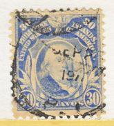 U.S. PHILIPPINES  259  Perf 12   (o)  Dbl.  Line Wmk. 191  1909-13 Issue - Philippines