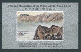 Tonga 1995 Beijing Stamp Show Mountains Miniature Sheet MNH Specimen Overprint - Tonga (1970-...)