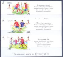 2017. Tajikistan, World Football Championship Russia'2018, 3v With Labels IMPERFORATED, Mint/** - Tadschikistan