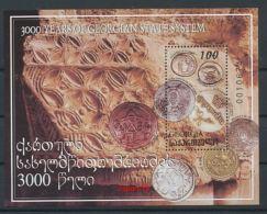 GEORGIEN Mi.Nr. Block 22 3000 Jahre Georgische Staatlichkeit  -MNH - Georgien