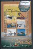 GEORGIEN Mi.Nr. Block 26 140 Jahre Hafen Von Poti  -MNH - Georgien
