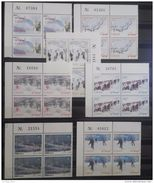 Lebanon 2004 Mi. 1444+1447+1448+1449-1450-1451-1453 MNH Complete Set 7v. -Ski Resorts Of Lebanon- Blks/4 With Plate Numb - Lebanon