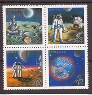 Russia 1989 SPACE WORLD PHILATELIC EXPO WASHINGTON USA - JOINT ISUSE  (lot - 2-221) - Non Classificati