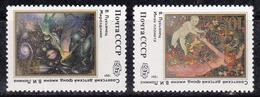 Russie 1991 N° Y&T :  5861 Et 5862 ** - 1923-1991 USSR