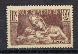 FRANCE 1937 Y&T 356 - 65c + 25c Brun-lilas - Au Profit De La Société Sanitaire Et Morale - Unused Stamps