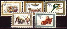 RUSSIA \ RUSSIE - 1971 - Danses Folkloriques De L'URSS - 5v  Obl - Baile