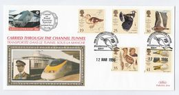 1996 FDC BIRDS - CARRIED On CHANNEL TUNNEL TRAIN GB To France Railway Stamps Cover Duck Swan Bittern Goose Lapwing Bird - Cygnes