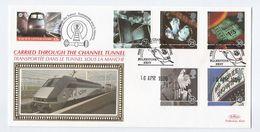 1996 FDC CINEMA - CARRIED On CHANNEL TUNNEL TRAIN Folkestone GB France Railway Stamps Cover Movie Film Bird Chicken - Cinema