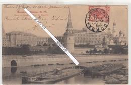 RUSSIE-MOCHBA-MOSCOU - Russie