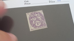 LOT 362241 TIMBRE DE FRANCE NEUF* N°233 LUXE - France