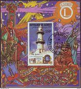 DJIBOUTI - Lot De 2 Blocs (o) (K 28) - Djibouti (1977-...)