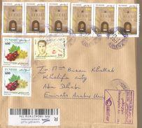 United Arab Emirates Tunisia 2017 Ariana Medina Islam Grape Incomplete Address Handstamp Barcoded Registered Cover - Verenigde Arabische Emiraten