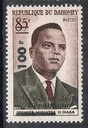 DAHOMEY N°167 N* - Benin – Dahomey (1960-...)