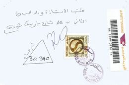 Tunisia 2006 Bizerte Dialogue Among Civilisations Remboursement Value Barcoded Registered Cover - Tunesië (1956-...)