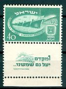 Israel - 1950, Michel/Philex No. : 31, - MNH - Full Tab - - Israel