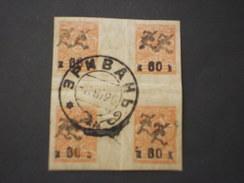 ARMENIA - 1919 STEMMA Sopr. 60su1,blocco Di Quattro Con Interspazio, 4 Timbrati.(soprast. Originali Come Gli Annulli). - Armenia