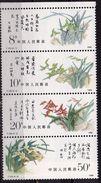 PIA - CINA - 1988 : Flora - Orchidee Cinesi - (Yv 2919-22) - Nuovi