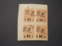 ARMENIA - 1919 STEMMA Sopr. 60su1,blocco Di Quattro Con Angolo Di Foglio.(soprast. Originali ). - Armenia